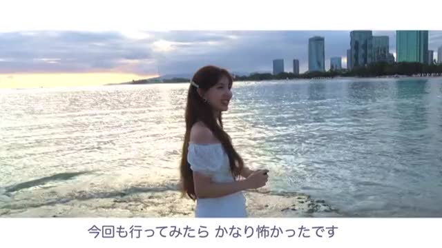 Watch and share Hawaii GIFs by Ahrigato on Gfycat