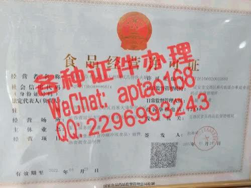 Watch and share 9dn5t-怎么办假建设银行对公流水账单V【aptao168】Q【2296993243】-f95f GIFs by 办理各种证件V+aptao168 on Gfycat