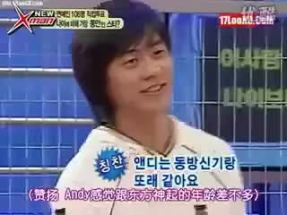 Watch Cute Andy GIF on Gfycat. Discover more Andy, Cute, Shinhwa GIFs on Gfycat