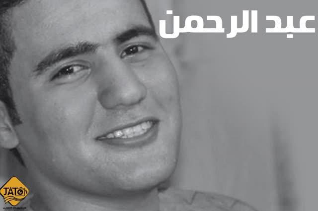 Watch and share صحفيون ضد التعذيب-عبد الرحمن ياقوت GIFs by Ibrahim A. Saqr on Gfycat