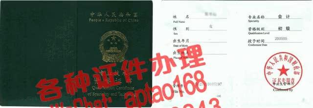 Watch and share 4kymg-河南师范大学毕业证办理V【aptao168】Q【2296993243】-fhb9 GIFs by 办理各种证件V+aptao168 on Gfycat