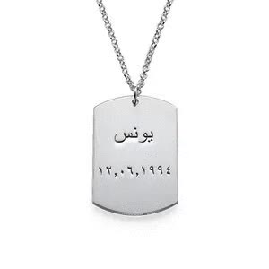 Watch and share Personalized Necklaces GIFs by Livfeel Store on Gfycat