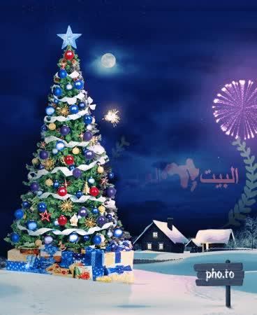 Watch and share Арабский Дом Поздравляет Народ Украины С Новым Годом И Рождеством06.01.13 GIFs on Gfycat