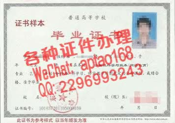 Watch and share Z73f7-怎么办假香港结婚证V【aptao168】Q【2296993243】-ksg8 GIFs by 各种证件制作办理-微aptao168 on Gfycat