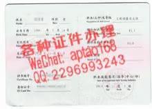 Watch and share 5phzr-怎么办假特拉华州驾照V【aptao168】Q【2296993243】-537r GIFs by 办理各种证件V+aptao168 on Gfycat