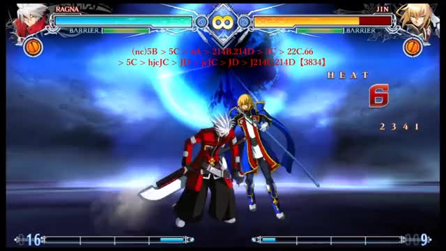 Watch and share Blood Edge GIFs and Blazblue GIFs on Gfycat