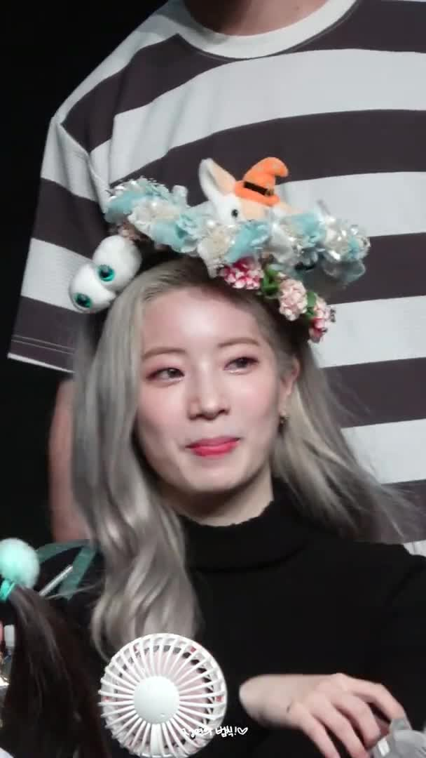 Watch and share Celebs GIFs and Dahyun GIFs by Breado on Gfycat