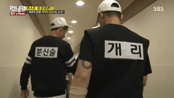 Kang Gary trở lại mang theo cả binh đoàn đen vây bắt biệt đội siêu anh hùng Running Man