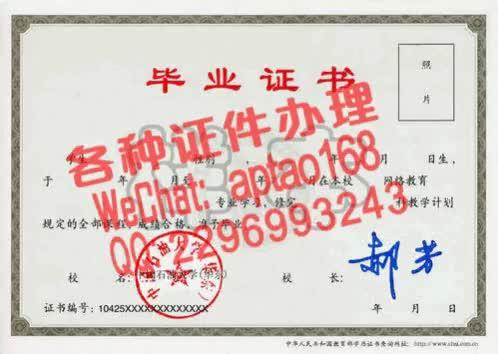 Watch and share 1913f-购买缅因州驾照多少钱V【aptao168】Q【2296993243】-xtr5 GIFs by 办理各种证件V+aptao168 on Gfycat