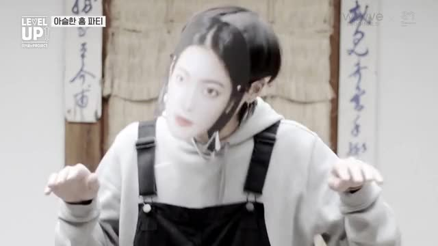 Watch and share Levelup GIFs and Seulgi GIFs by Kirin on Gfycat