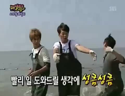 Watch junsu GIF on Gfycat. Discover more related GIFs on Gfycat