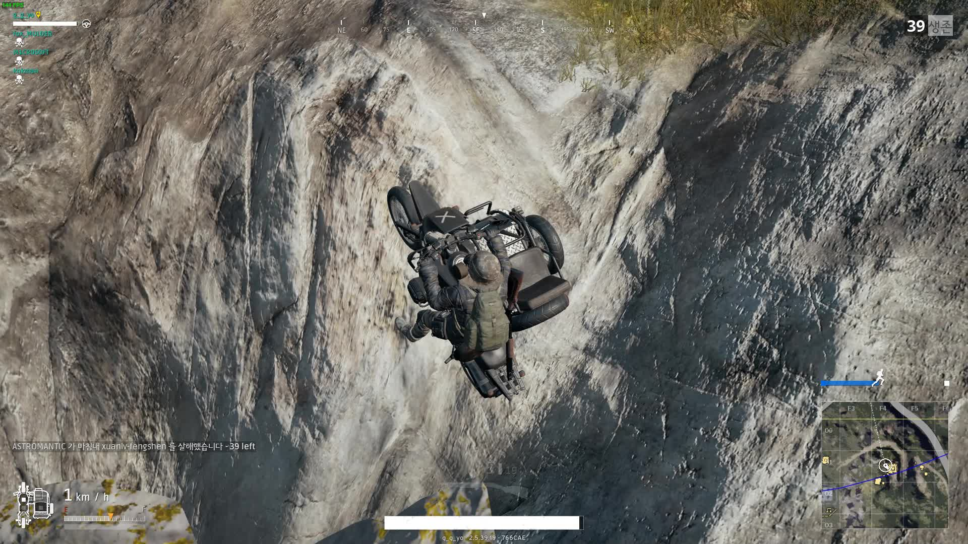 PUBATTLEGROUNDS, motorcycle GIFs