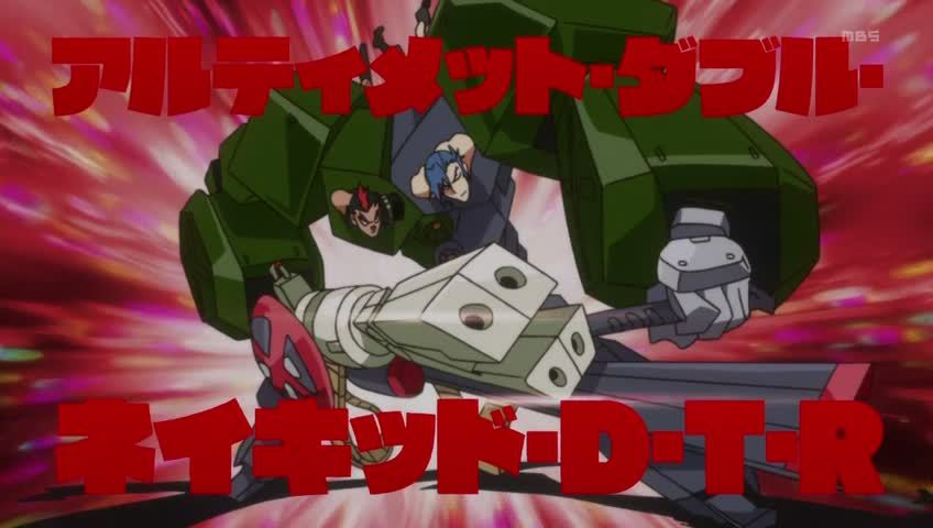 KillLaKill, anime, killlakill, Kill La Kill Episode 24 - FINALE [Discussion Thread] (reddit) GIFs
