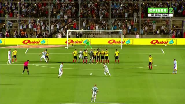 Watch Messi free kick (Argentina - Colombia 15.11.2016) GIF by @sonny15 on Gfycat. Discover more Messi, argentina, football GIFs on Gfycat