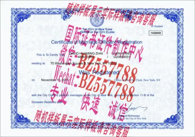 Watch and share 购买园田学园女子大学毕业证成绩单[咨询微信:BZ557788]办理世界各国证书证件 GIFs on Gfycat