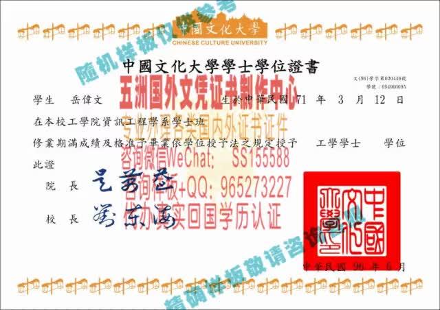 Watch and share 做个假香港驾驶证[WeChat-QQ-507067086]各种证件制作 GIFs by 各国证书文凭办理制作【微信:aptao168】 on Gfycat