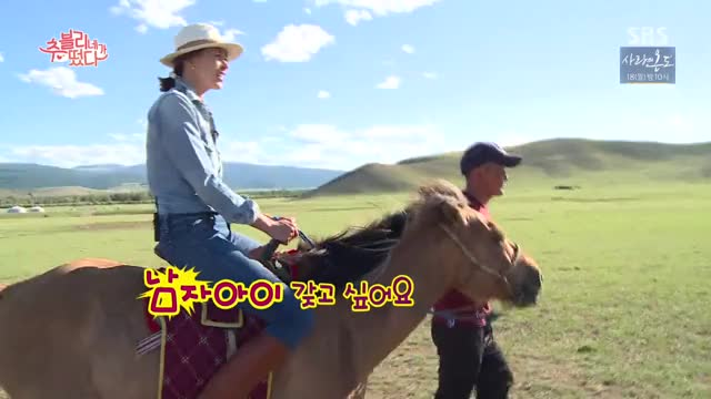 Watch and share 추블리네가떴다4회 GIFs and 추떴4회 GIFs on Gfycat