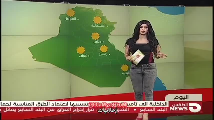 newsbabes, Iraq's Angie Aalaa GIFs
