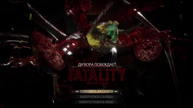 Watch and share Mortal Kombat 11 20190423120839 GIFs by Finak DRM on Gfycat