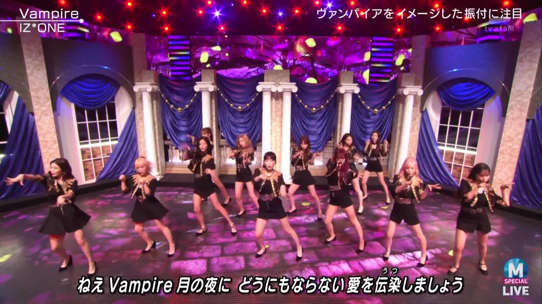 chaewon, izone, sakura, IZONE Vampire Chaewon Sakura GIFs