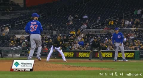 Watch and share Pickoff-slow GIFs by rhettb on Gfycat
