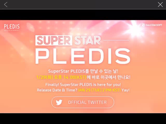 Watch and share Superstar Pledis - Background Music GIFs by mackem on Gfycat
