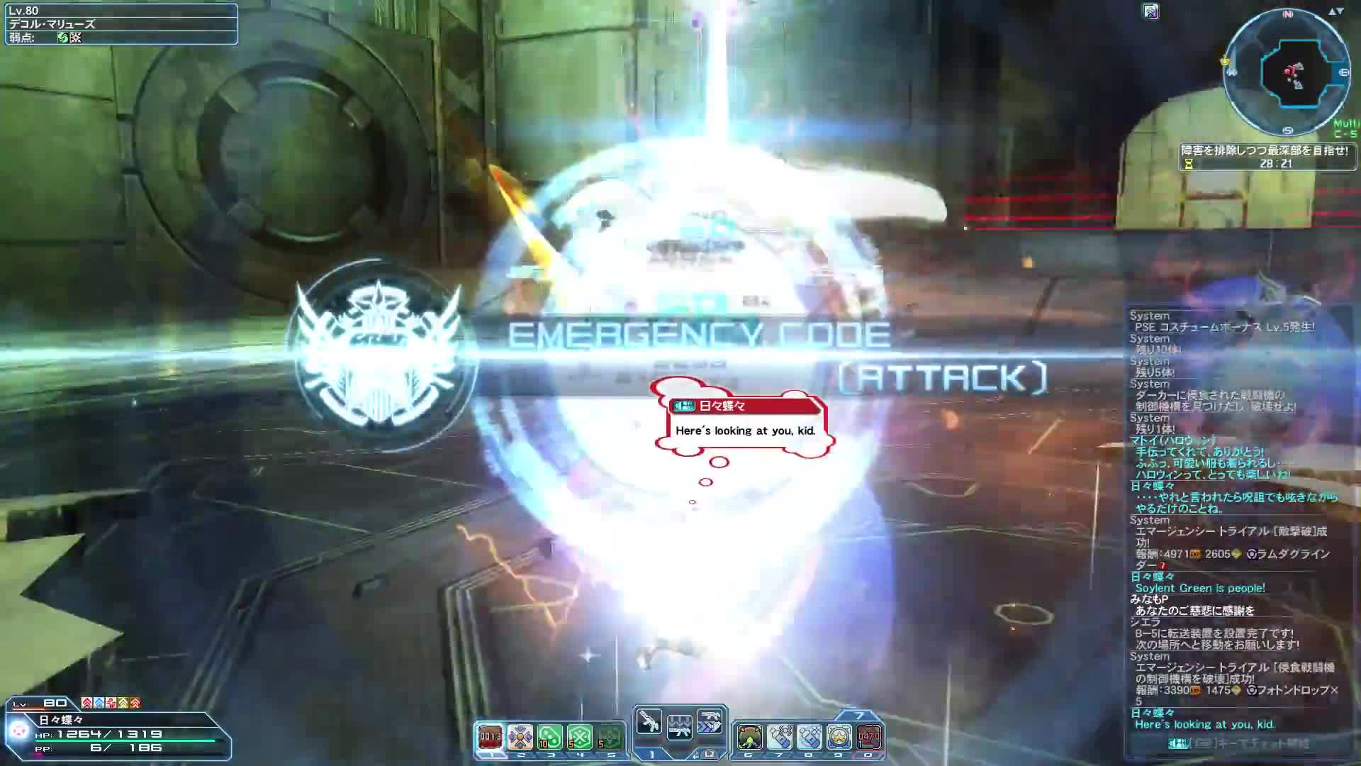 PSO2, Bruh just spam LMB and win what is this rifle GIFs