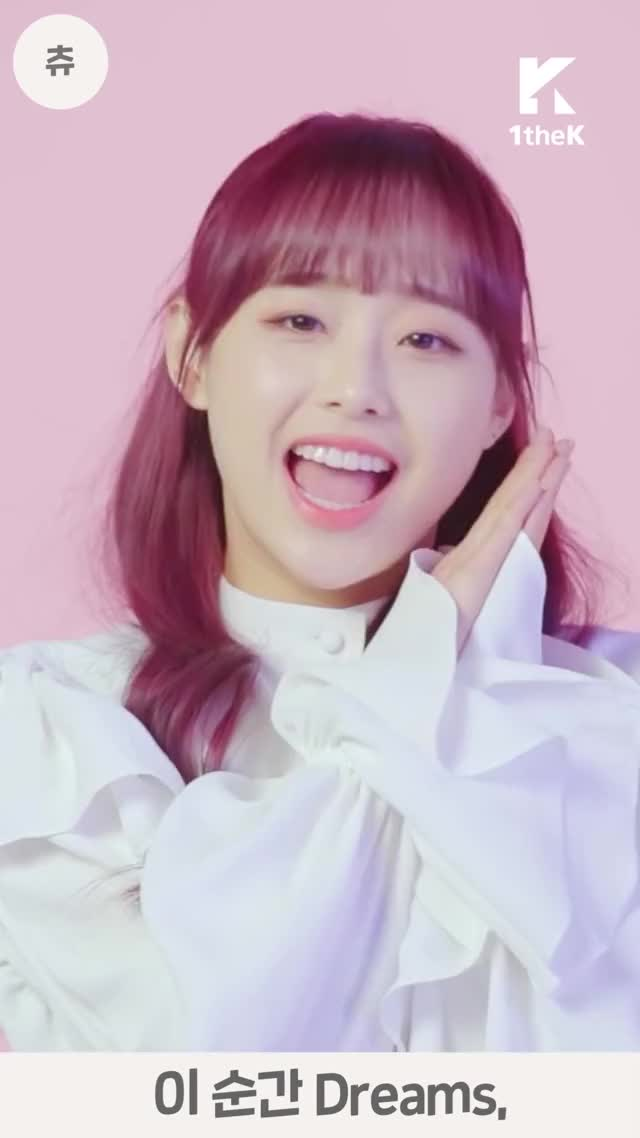 Watch and share Loona GIFs and Chuu GIFs by Chuy711 on Gfycat