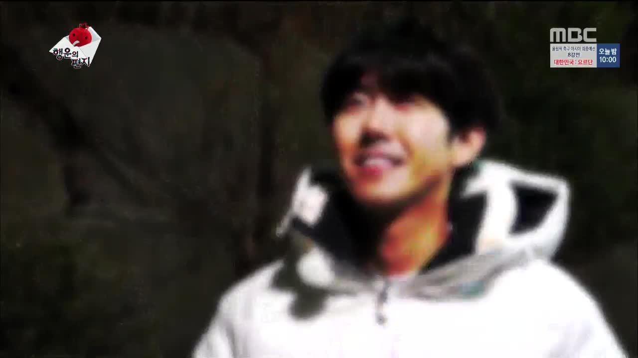 koreanvariety, EXO New Member GIFs