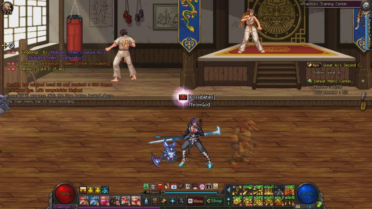 dfo, Impaler Skill Showcase GIFs