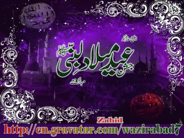 Watch Aehley Islam ko Eid Millad Ul Nabi SAW mubarak ho.gif 2 GIF on Gfycat. Discover more related GIFs on Gfycat