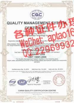 Watch and share 8symq-办个健康管理体系认证证书V【aptao168】Q【2296993243】-hrx5 GIFs by 办理各种证件V+aptao168 on Gfycat