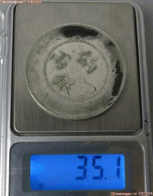 Watch and share 哪里有大麻卖?【Qq11877539】WEED燃料曐曑曒曓 GIFs by 哪里能买到大麻?【网址fxy420.com】WEED燃料 on Gfycat