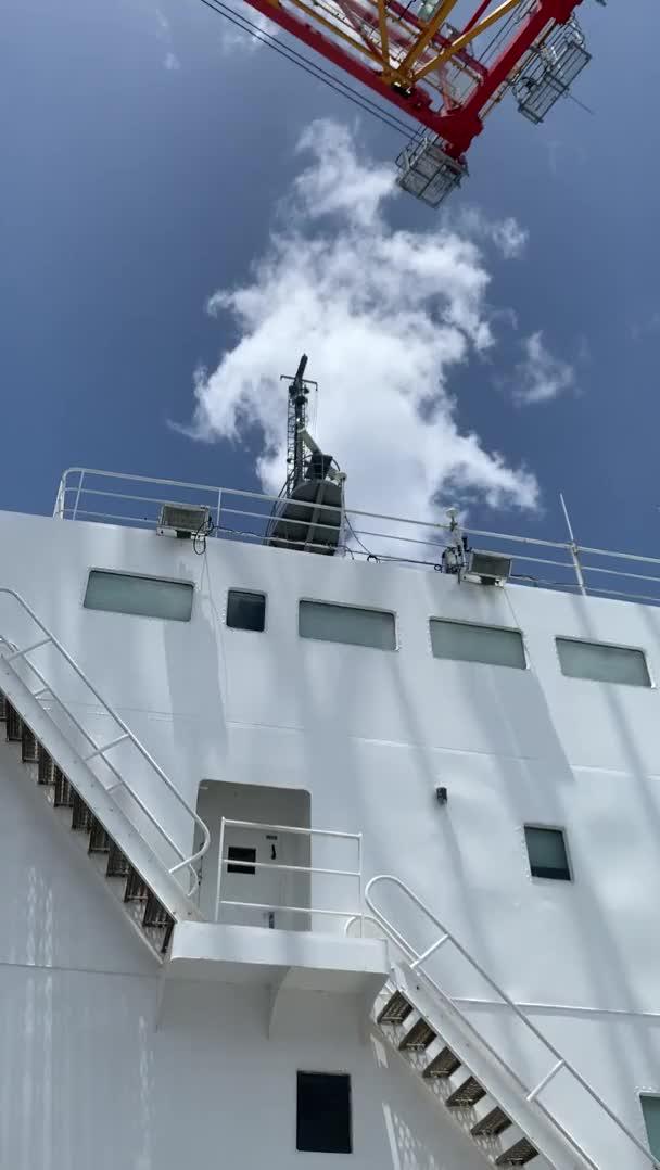 Watch Crane hits ships' communications mast GIF on Gfycat. Discover more ThurstyBoi GIFs on Gfycat