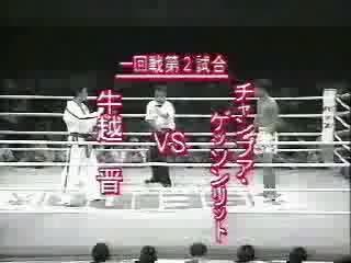 MuayThai VS เทควันโด้ (reddit) GIFs