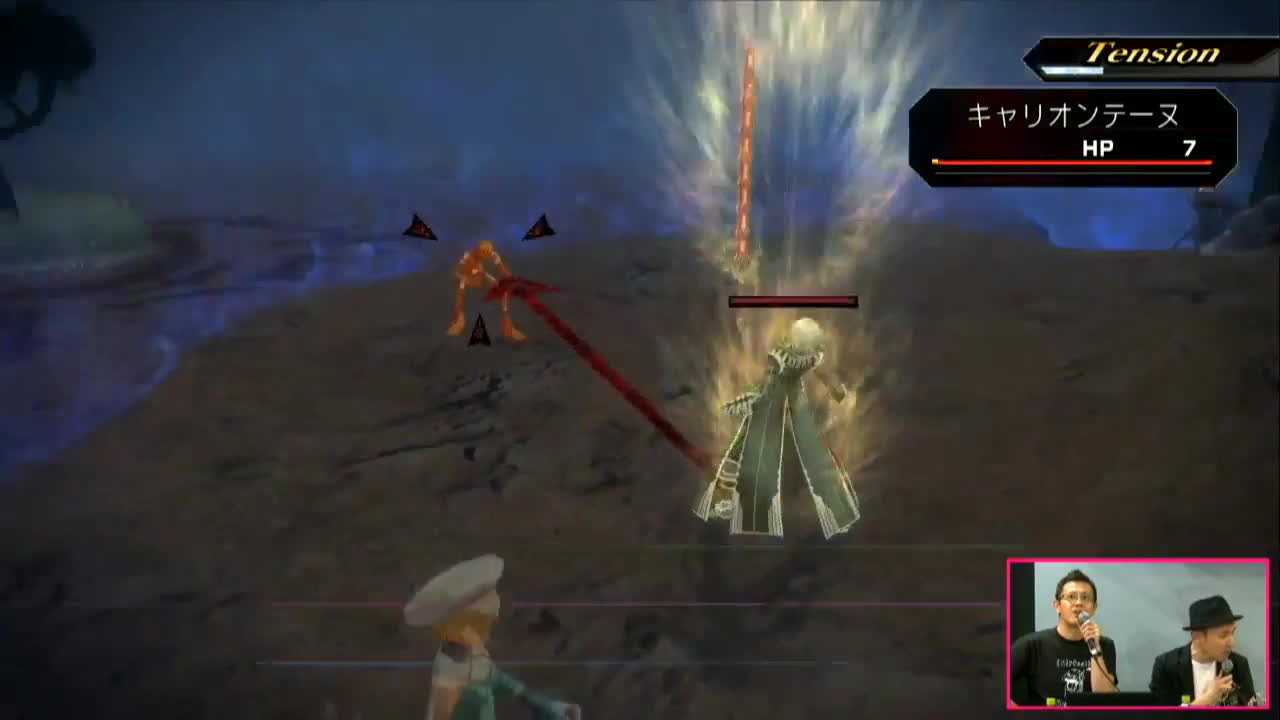 .hack, dot hack, dothack, .hack//G.U. Vol. 4 Reconnect TGS 2017 5-minute Gameplay GIFs