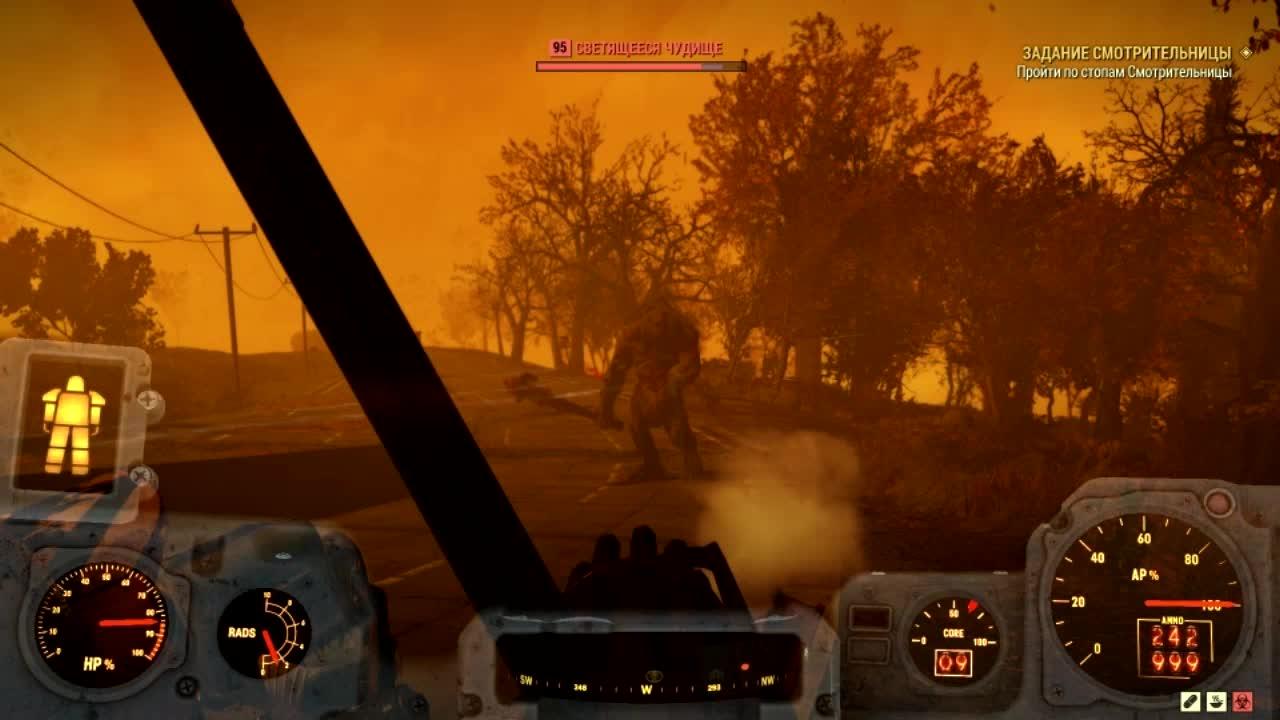 Fallout 76, Fallout 76 GIFs