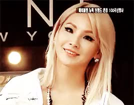 Watch and share Maybelline GIFs and Chaerin GIFs on Gfycat