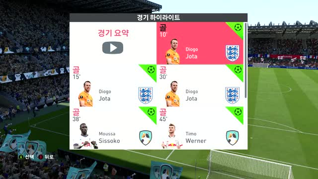 Watch and share FIFA 20 2020-05-10 03-44-35 GIFs on Gfycat