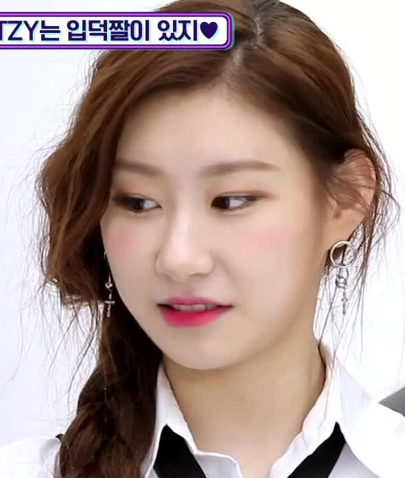 Watch and share Chaeryeong -ITZY IDOL LEAGUE [9UsJUBz7c7o]-1 GIFs by masterfat on Gfycat