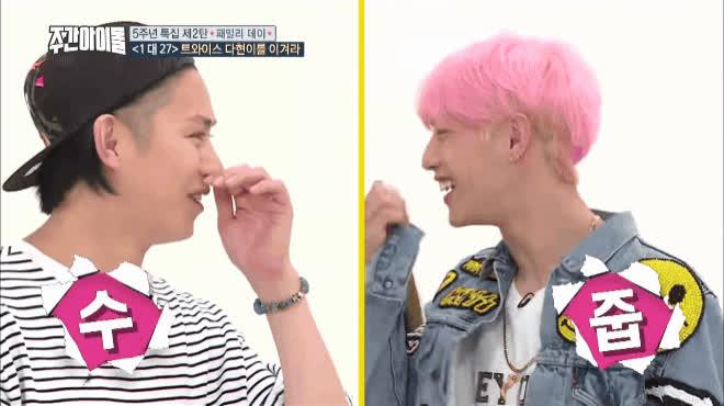 Những màn thả thích ngọt như mật khiến đàn em bỏ chạy của ngôi sao vũ trụ Hee Chul