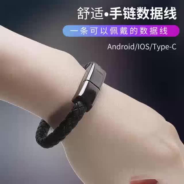 Watch and share 휴대용 팔찌 고속 충전 데이터 케이블 안드로이드 마이크로 아이폰 라이트닝 C타입 GIFs by aroo34 on Gfycat