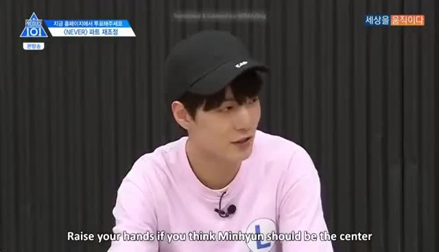 Eng Sub] Produce 101 S2 Ep 9: NEVER cut Part 4/9 GIF | Find, Make
