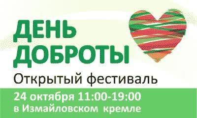 Watch and share С Самого Утра И До Вечера —целый День Добрых Дел: GIFs on Gfycat