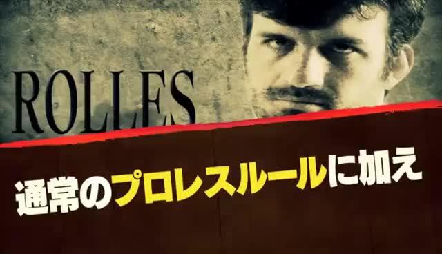 NJPW, Gracie NJPW GIFs