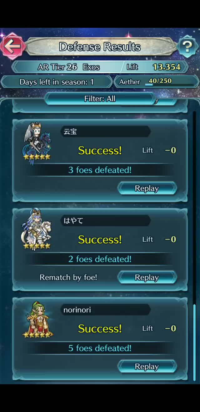 Watch and share Fire Emblem Heroes 2019-05-19-12-12-57 GIFs by ardx33 on Gfycat