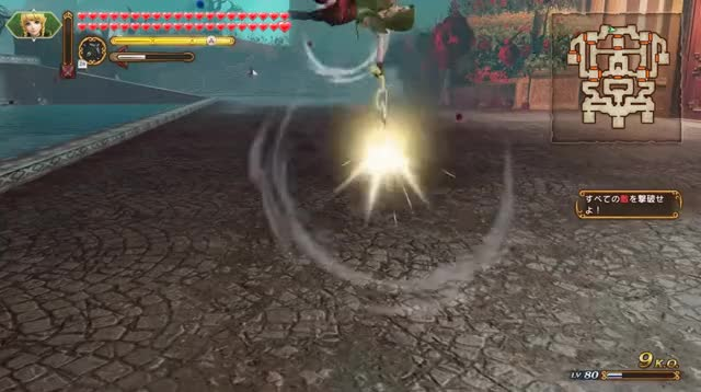 Watch and share Bomb Arrows GIFs by rangernumberx on Gfycat