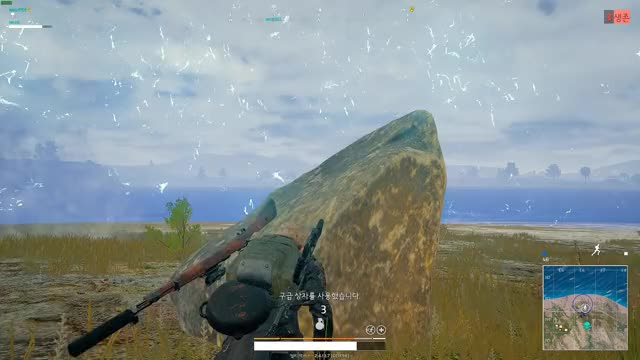 Watch and share PlayerUnknown's Battlegrounds 49 GIFs by tochyion on Gfycat