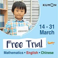 Watch and share KUMON FRANCHISE ORIENTATION 14 & 22 Sep 2015 GIFs on Gfycat