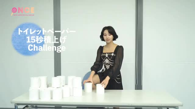 Watch and share CHAE TOILETPAPAER AND CANDY CHALLENGE 2 GIFs by Breado on Gfycat